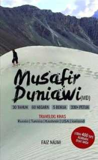 Cover of Musafir Duniawi